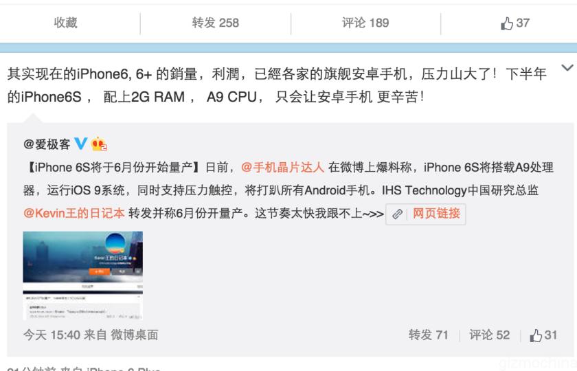 iphone-6s-dibuat-mulai-bulan-juni-2015