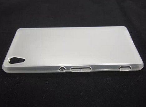 sony-xperia-z4-casing-plastik